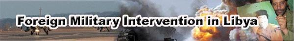 libya-intervention.jpg