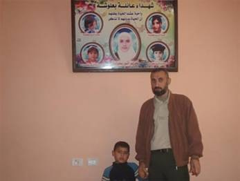 Balousha-Family.jpg