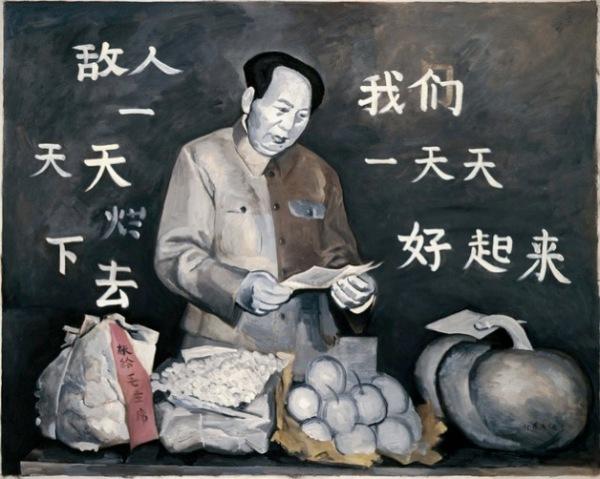Yu Youhan