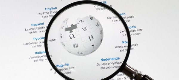 Wikipedia 1 2000x900