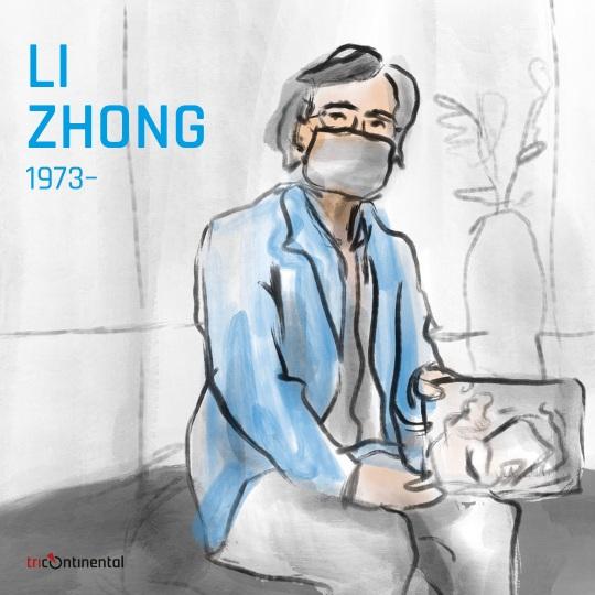 Li zong