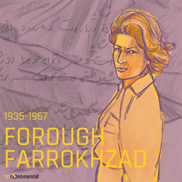 20190122 Forough Farrokhzad