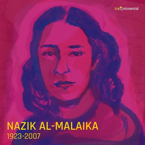 20200729 Nazik Al Malaika2 1