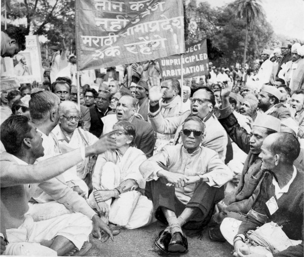 07 Samyukta Maharashtra Samiti cópia 2