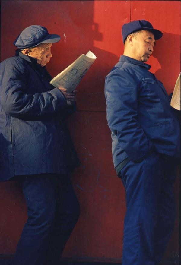 Mo Yi China Red 1985 4
