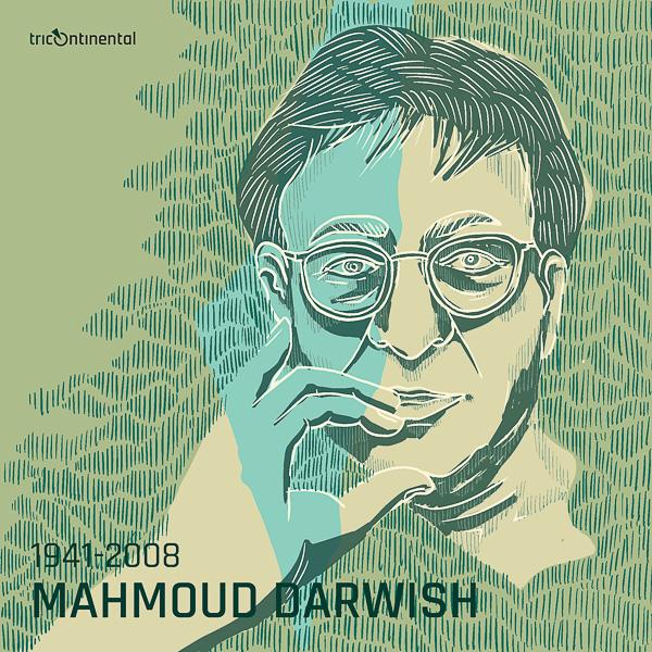 20201125 Mahmoud Darwish 1