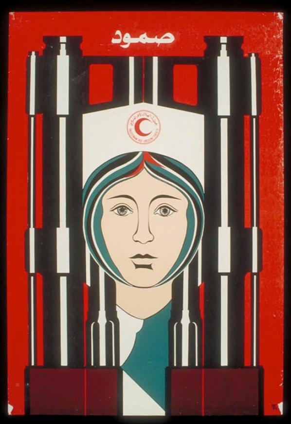 Kamal Nicola Palestine Sumud Steadfastness Palestine Red Crescent Society 1980 1