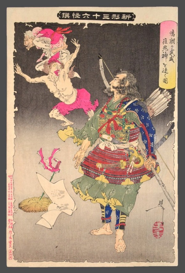 Yoshitoshi Tsukioka Smallpox Demons New Forms of Thirty six Ghosts 1890 3