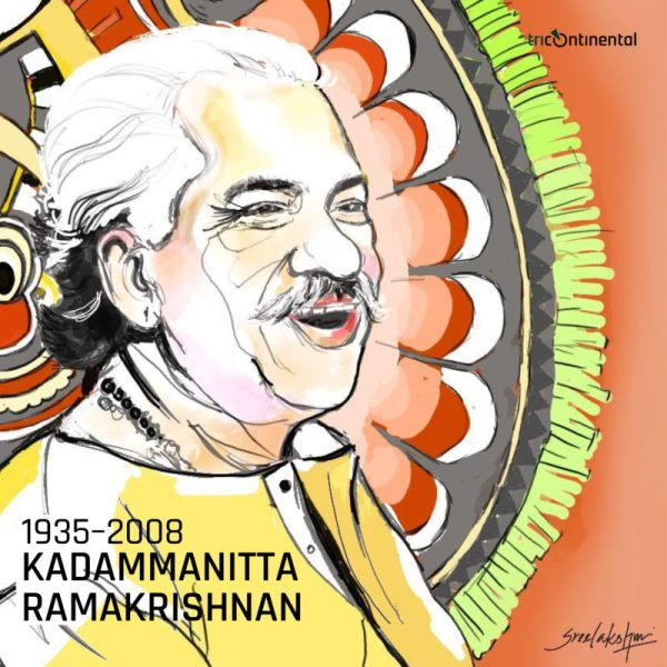 20201224 Kadammanitta Ramakrishnan e1608766335303