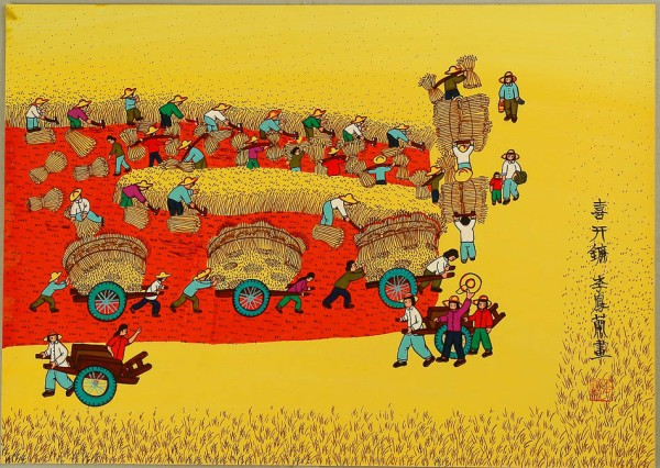 Li Fenglan China Pleasant Work 2008 1