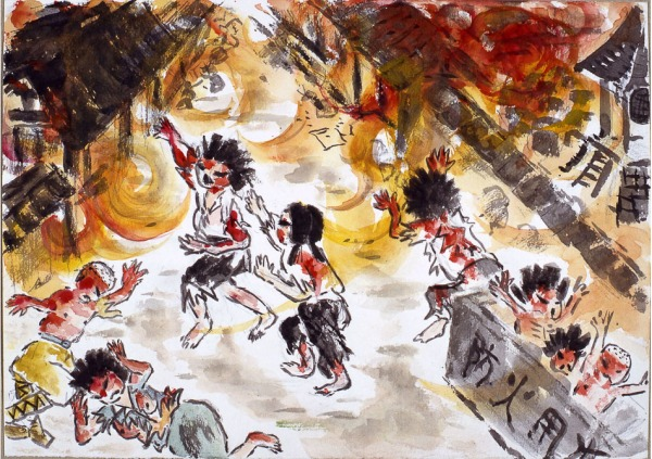 Yoshiko Michitsuji Japan In the sea of fire no date 3