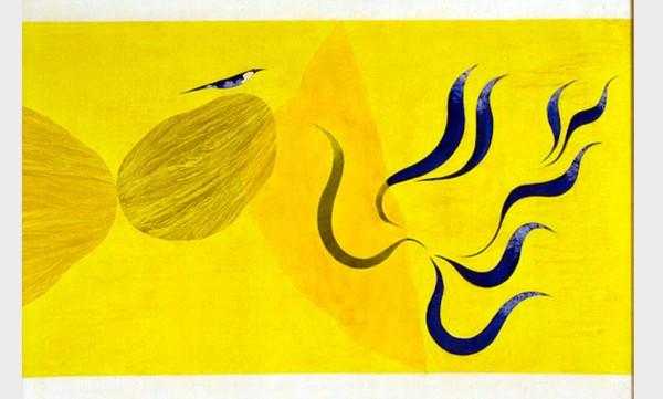 Jagdish Swaminathan India Untitled 1974