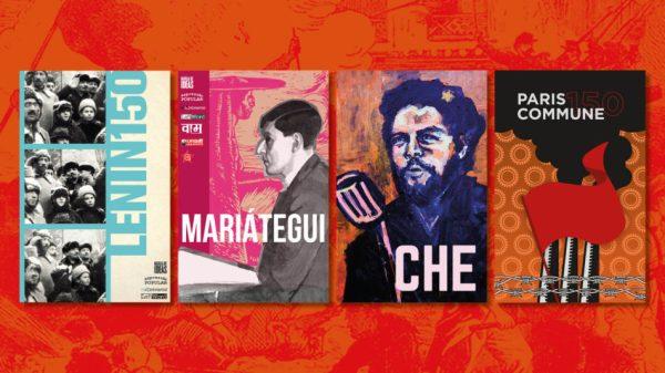 Four book covers e1622063153210