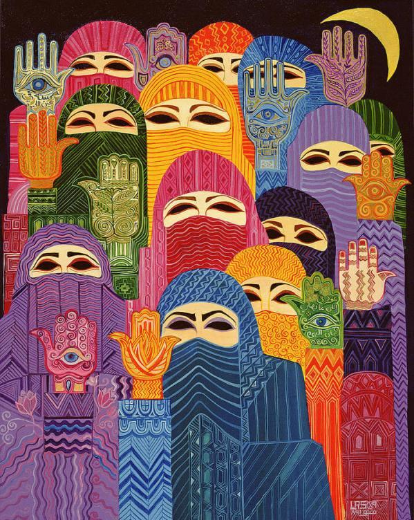 Laila Sharwa Palestine The Hands of Fatima 1989