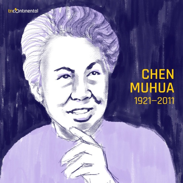 20210708 Chen Muhua